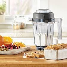 Vitamix Blender Dry Grains Container  - Dry Blades